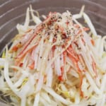 もやしとかにかまの中華風サラダの作り方_0_