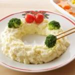 リースポテトサラダの作り方_2_1