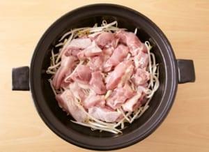 まいたけ・豆苗の鶏だし蒸し鍋の作り方_1_1