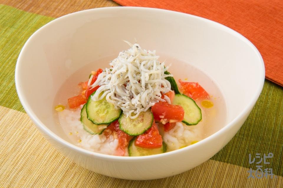 釜揚げしらすと夏野菜の冷やし茶漬け(冷やご飯+トマトを使ったレシピ)