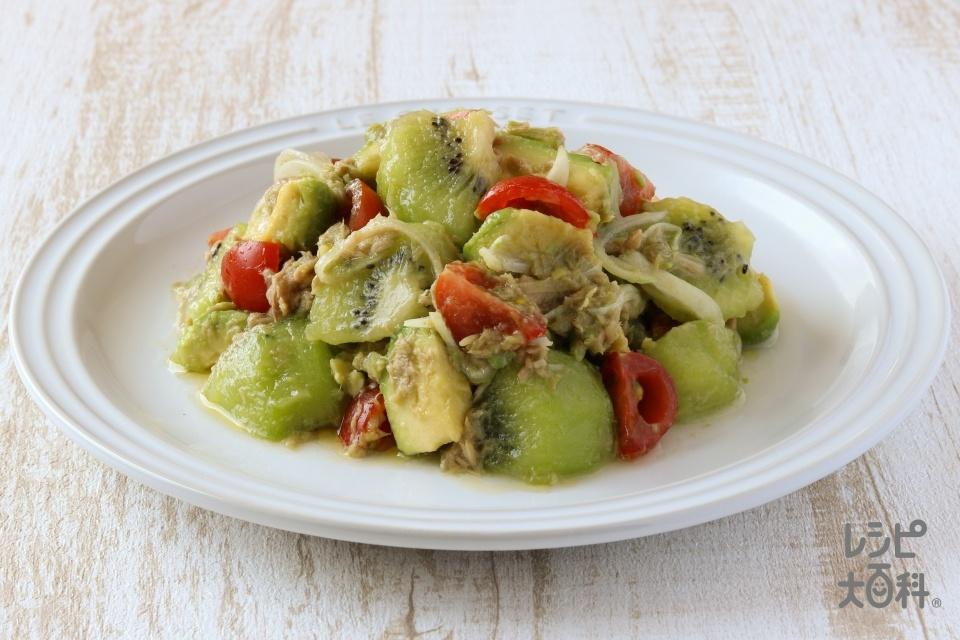 キウイとアボカドのツナサラダ(キウイ+アボカドを使ったレシピ)