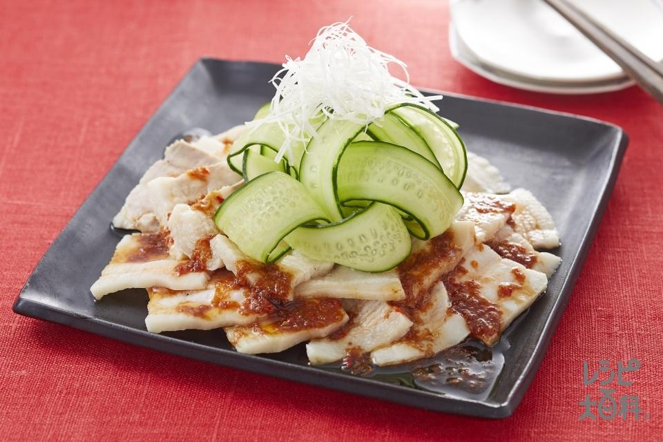 豚肉の四川式うま辛ソースかけ~雲白肉(ウンパイロウ)~(豚バラかたまり肉を使ったレシピ)