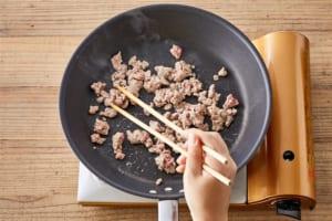 肉みそ大根の作り方_2_1