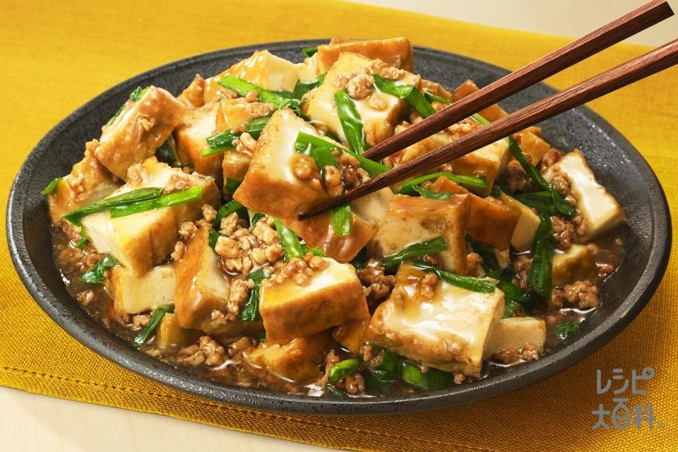厚揚げそぼろ煮(厚揚げ+豚ひき肉を使ったレシピ)