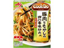 「Cook Do」(中華合わせ調味料) 豚肉ともやしの四川香味炒め用