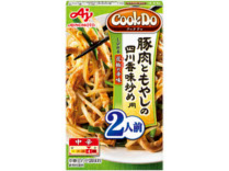 「Cook Do」(中華合わせ調味料) 豚肉ともやしの四川香味炒め用 2人前