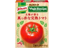 「クノール カップスープ ベジレシピ」太陽が香る真っ赤な完熟トマト