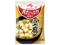 「具たっぷり味噌汁」豆腐