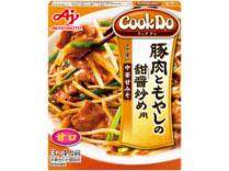 「Cook Do」(中華合わせ調味料) 豚肉ともやしの甜醤炒め用