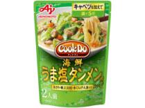 「Cook Do」うま塩タンメン用