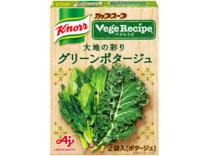 「クノール  カップスープ ベジレシピ 」 大地の彩りグリーンポタージュ
