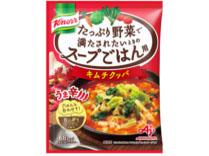 「クノール」たっぷり野菜で 満たされたいときのスープごはん用 キムチクッパ