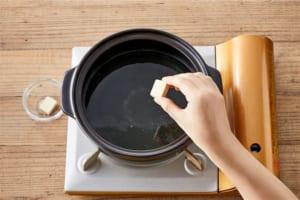 鶏だし・うま塩鍋の作り方_2_0
