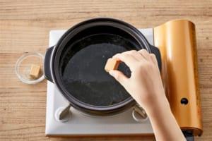 Wだし寄せ鍋の作り方_2_1