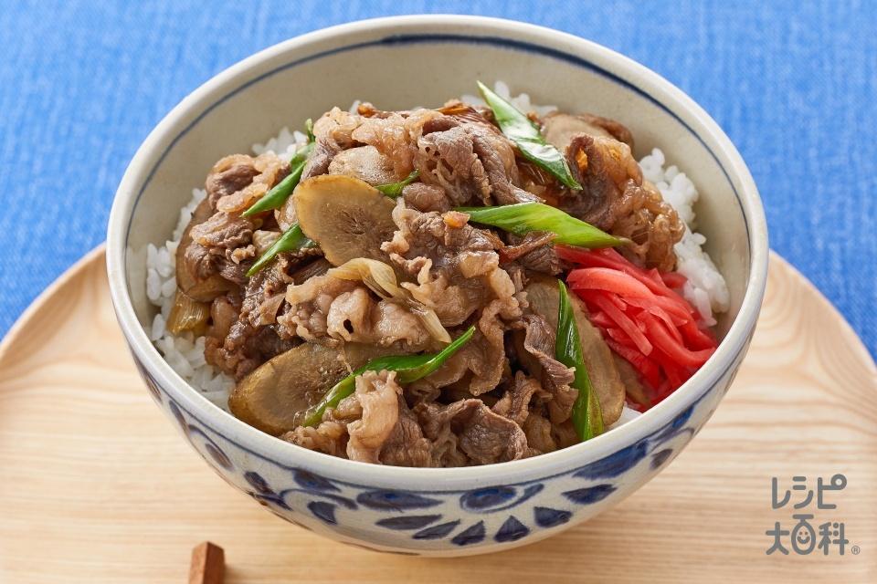 とろとろねぎのつゆだく牛丼(牛薄切り肉+長ねぎを使ったレシピ)