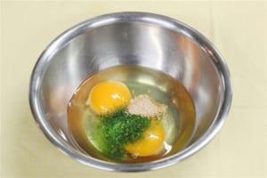 チーズinうず巻き卵の作り方_0_1