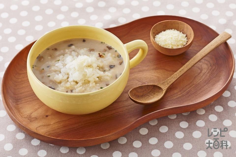 きのこ de チーズリゾット(ご飯を使ったレシピ)