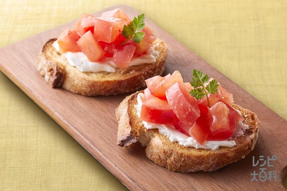 クリームチーズとトマトのブルスケッタ(フランスパン+トマトを使ったレシピ)