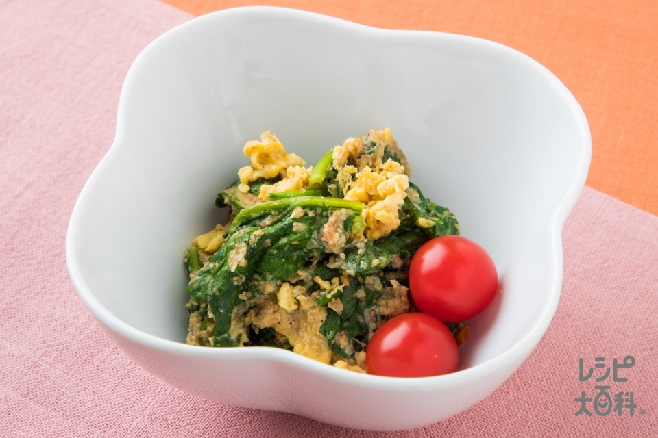 レンジで簡単!ごまたまほうれん草(ほうれん草+ミニトマトを使ったレシピ)