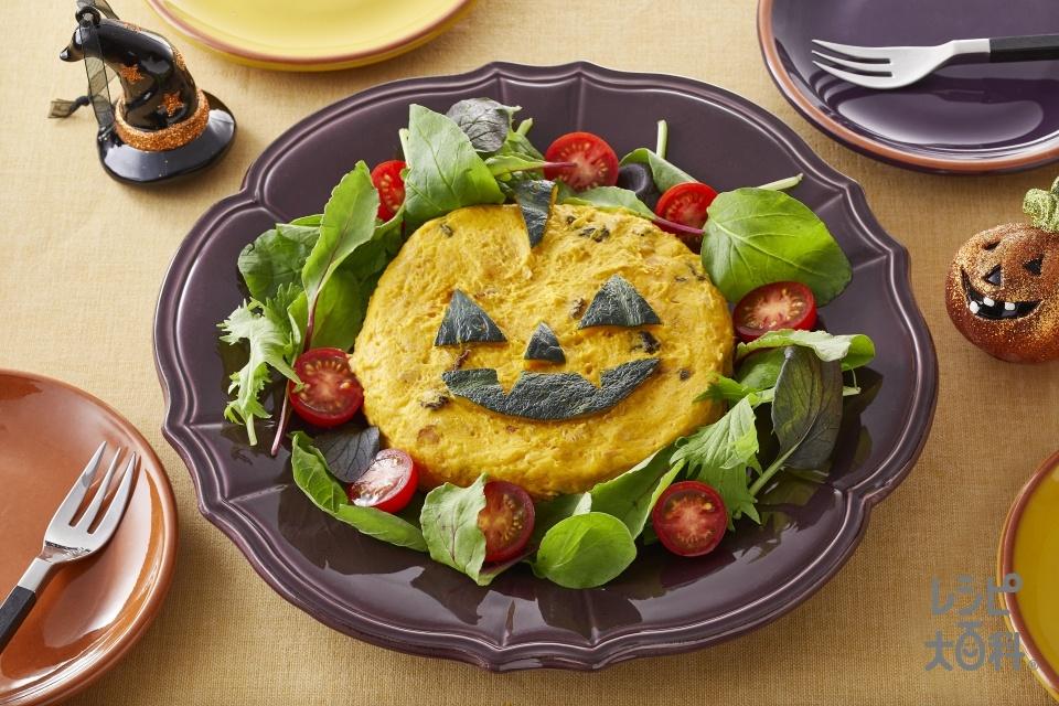 かぼちゃのハロウィンマヨサラダ(かぼちゃ+ツナ缶(ノンオイル)を使ったレシピ)