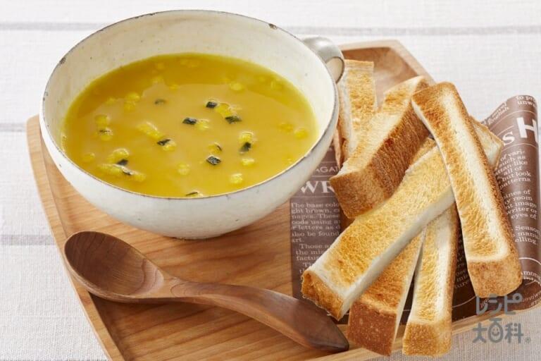 トースト × パンプキン dip スープ