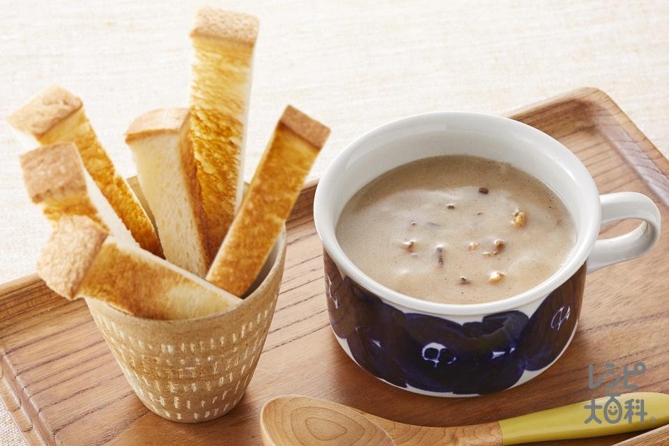 トースト × きのこ dip スープ(食パン6枚切りを使ったレシピ)