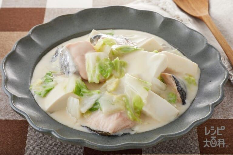 鮭と豆腐のクリーム煮