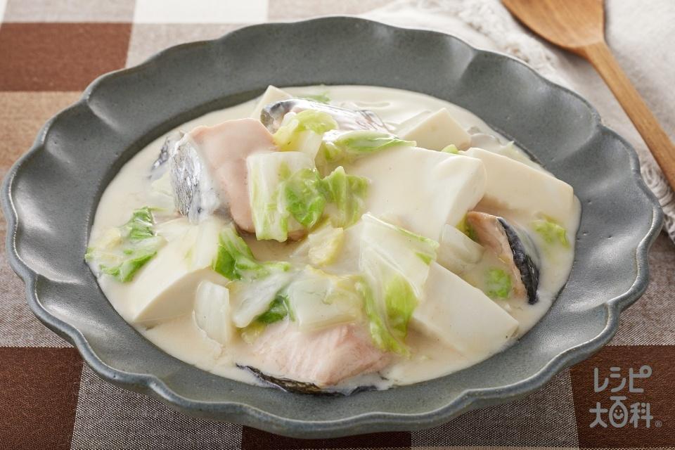 鮭と豆腐のクリーム煮(生ざけ(切り身)+絹ごし豆腐を使ったレシピ)