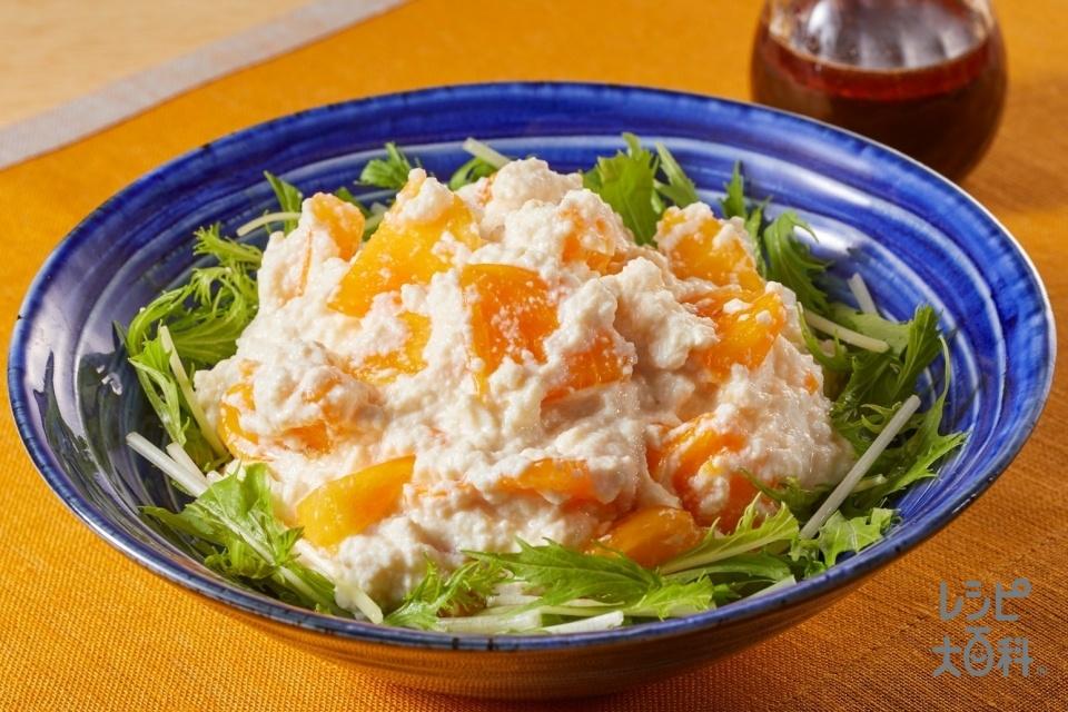 豆腐と柿のサラダ ~うま辛豆板醤だれがけ~(柿+木綿豆腐を使ったレシピ)
