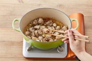 トマト鍋の作り方_1_1