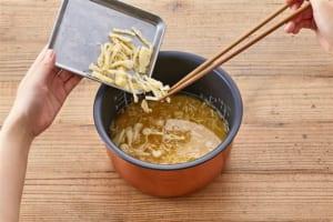 生姜のだし炊きご飯の作り方_2_1