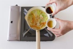 豚肉とせん切り野菜の簡単中華風スープの作り方_1_3