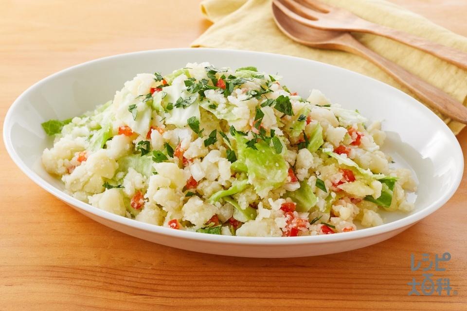 シャキシャキキャベツとポテトのサラダ(じゃがいも+キャベツを使ったレシピ)