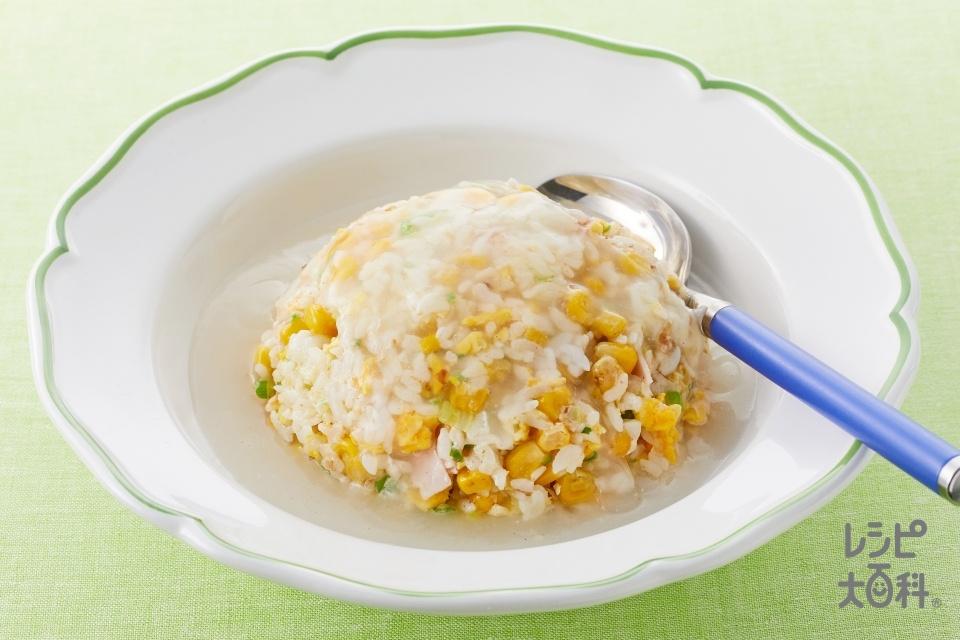 ハムと卵とコーンのあんかけチャーハン(ご飯+ロースハムを使ったレシピ)