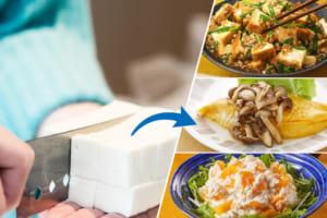 豆腐がごちそうに変身?!アイデア満載♪マンネリ知らずの豆腐レシピ