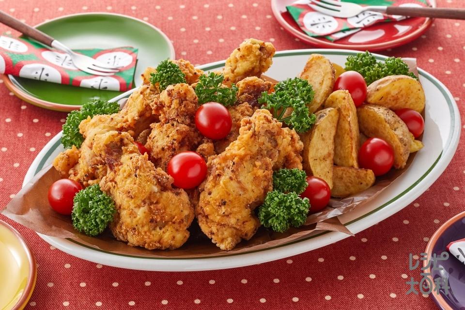 フライドチキンとフライドポテトのパーティープレート(鶏手羽元+じゃがいもを使ったレシピ)