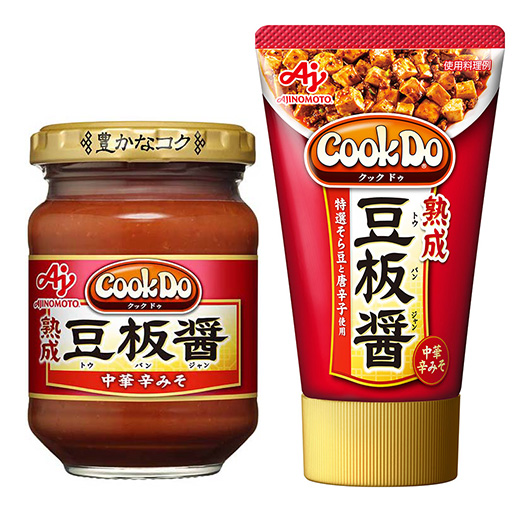 「Cook Do」熟成豆板醤