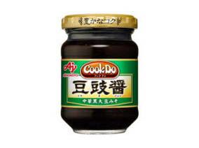 「Cook Do」トウチ醤