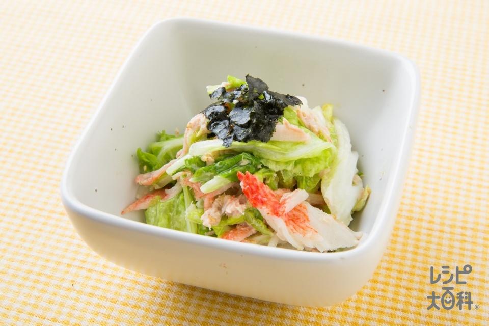 白菜とかにかまのごまマヨサラダ(白菜+かに風味かまぼこを使ったレシピ)
