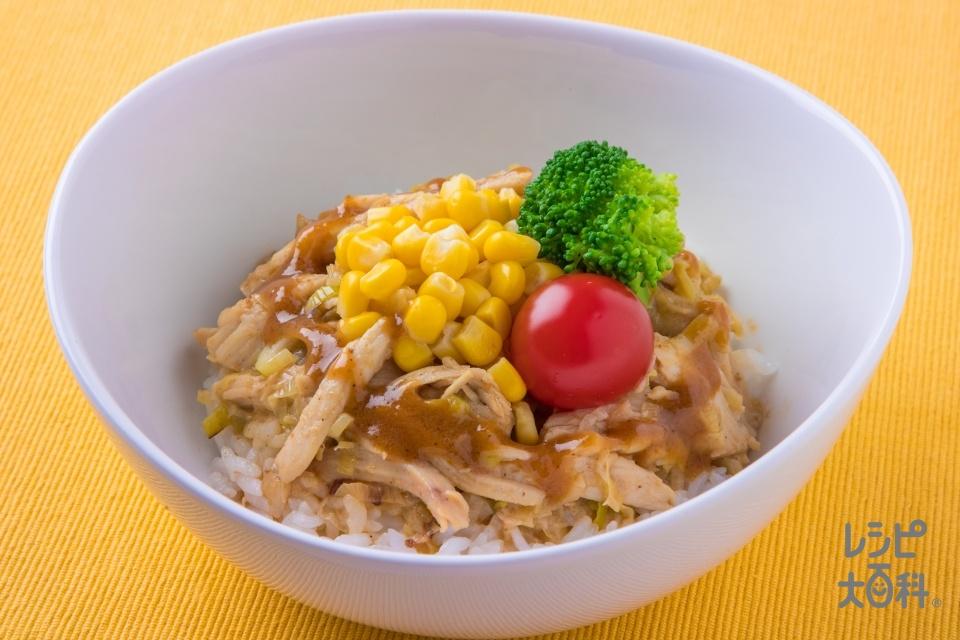 超速!サラダチキンのカラフルベジ丼(ねぎの小口切り+ホールコーン缶を使ったレシピ)