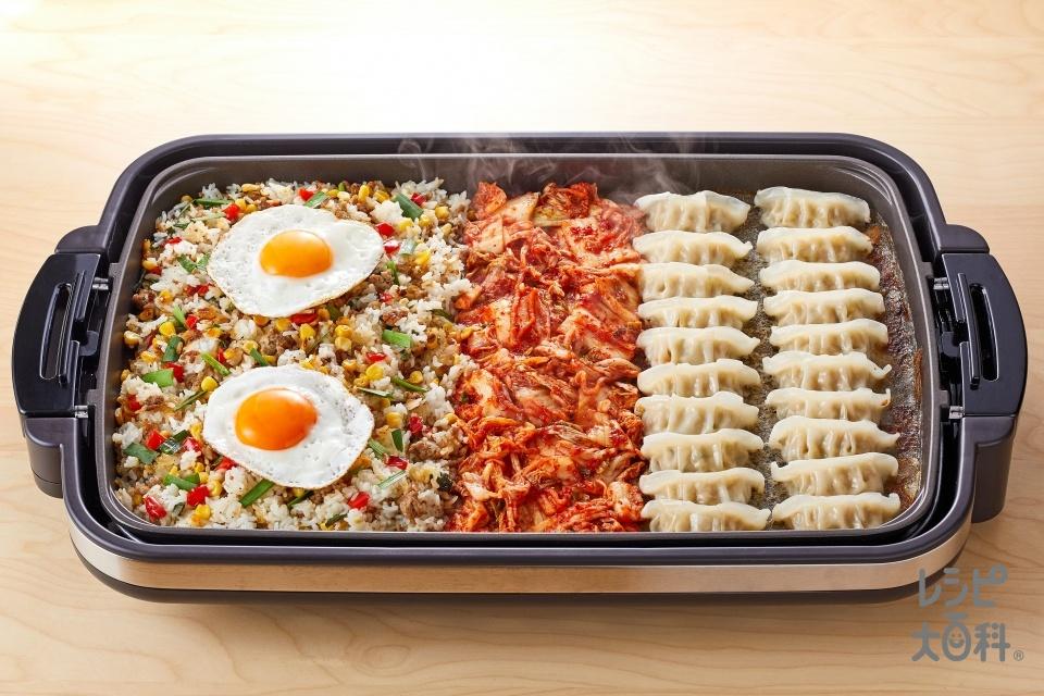 目玉焼きのっけ彩り野菜チャーハン × ギョーザ(ご飯+豚ひき肉を使ったレシピ)