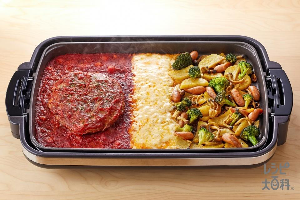 ジャイアント トマトハンバーグ × カレー風味ジャーマンポテト(豚ひき肉+カットトマト缶を使ったレシピ)