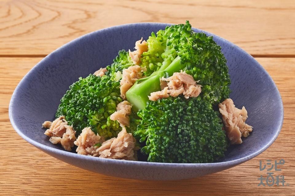 レンジで簡単!ツナブロッコリー(ブロッコリー+ツナ水煮缶を使ったレシピ)