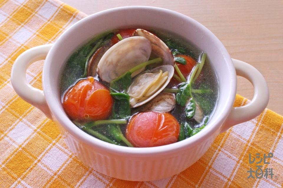 あさりとミニトマトの洋風スープ(あさり(殻つき)+ミニトマトを使ったレシピ)