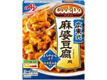 「Cook Do」広東式麻婆豆腐用