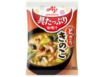 「具たっぷり味噌汁」きのこ