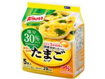 「クノール」ふんわりたまごスープ塩分30%カット