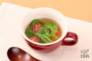 菜の花とミニトマトのスープ