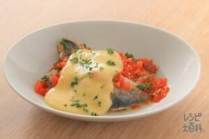 アジのトマトチーズ焼き