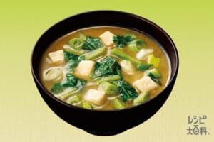 「具たっぷり味噌汁」小松菜とねぎ